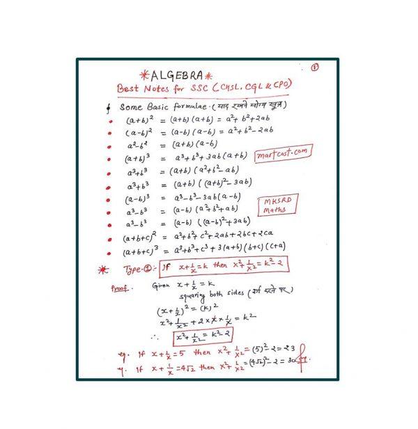 Algebra Competitive Capsule Note Basic Formulas
